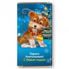 Шоколадная открытка Счастливый год