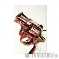 Обложка для автодокументов Пистолет