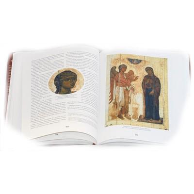 Книга Русское иконописание
