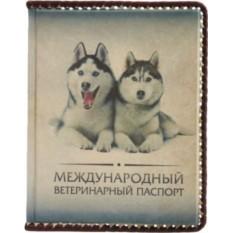 Обложка для ветеринарного паспорта Хаски