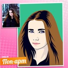 Векторный Поп-арт портрет по фото девушки