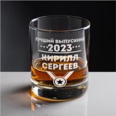 Именной бокал для виски Лучший выпускник 2017