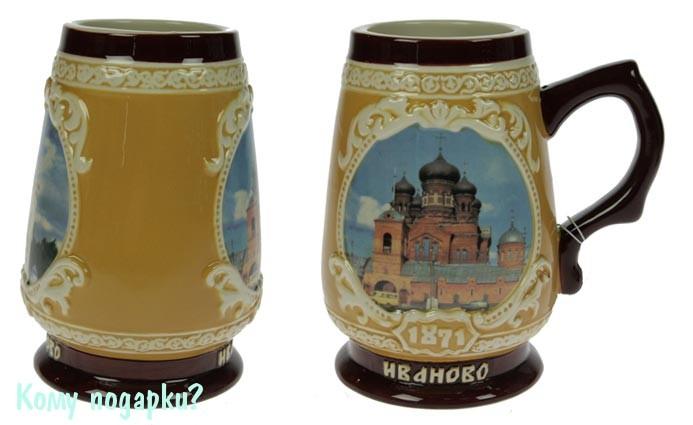 Пивная кружка коллекционная «Иваново»