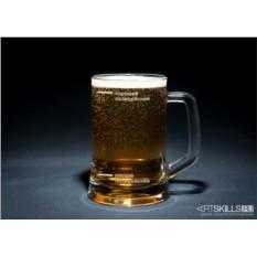 Пивная кружка «Хороший-плохой» с гравировкой