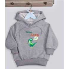 Детская именная толстовка Динозавр