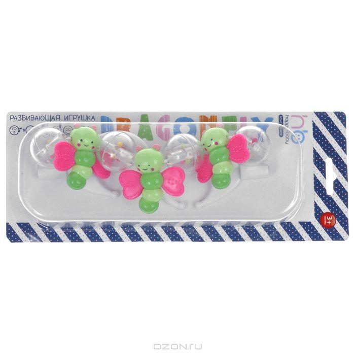 Погремушка-подвеска на коляску Happy Baby Стрекозы, цвет: зеленый, розовый