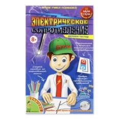 Детский набор для опытов «Электрическое сопротивление»