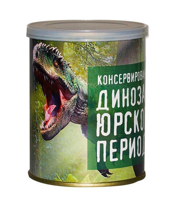 Мармелад Консервированный динозавр