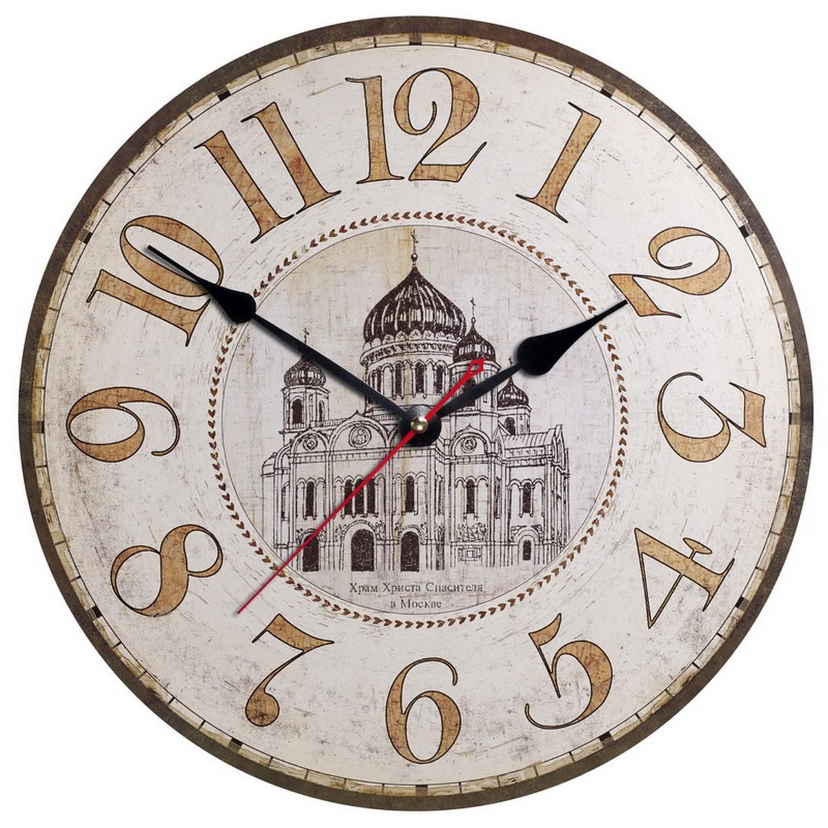 Круглые винтажные часы Москва. Храм Христа Спасителя