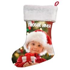 Носок для подарков с вашим фото «Яркий кадр»