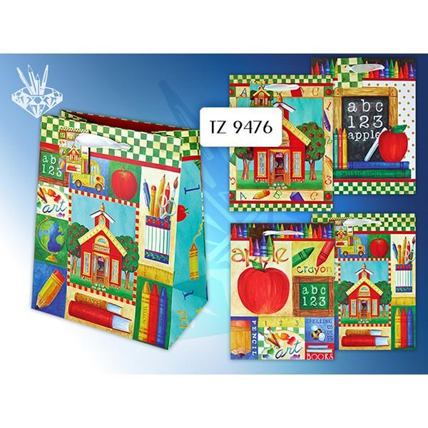 Подарочный бумажный пакет SCHOOL