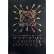 Гастрономическая энциклопедия Larousse Gastronomique том VI