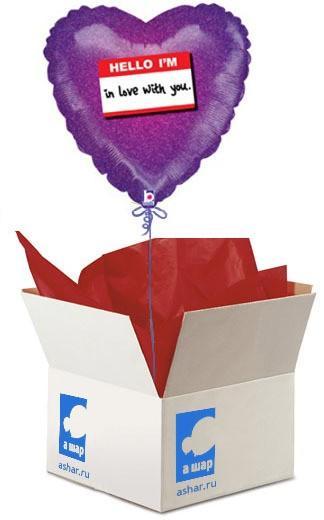 Воздушный шар в коробке HELLO! I'm in love with you