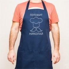 Именной фартук Мужчина на кухне