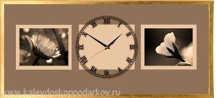 Настенные часы из песка Флора