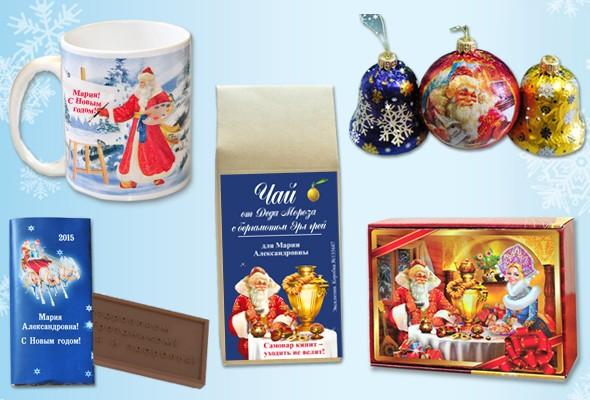 Чайный набор №1 от Деда Мороза