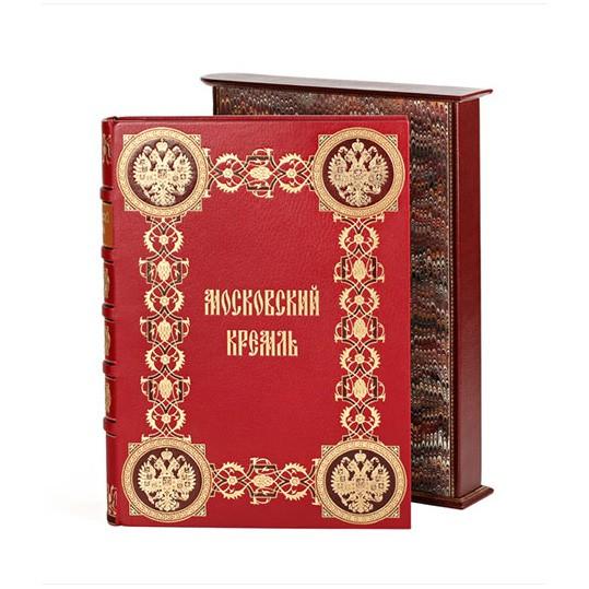 Книга «Московский Кремль»