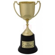 Кубок Ты лучший!