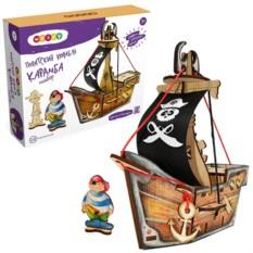 Деревянный набор Пиратский корабль
