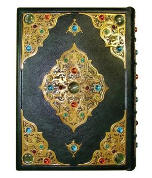 Подарочная книга коран
