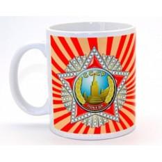 Подарочная кружка «Великая победа»