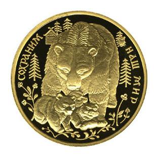 Монета «Бурый медведь», 200 рублей, Золото