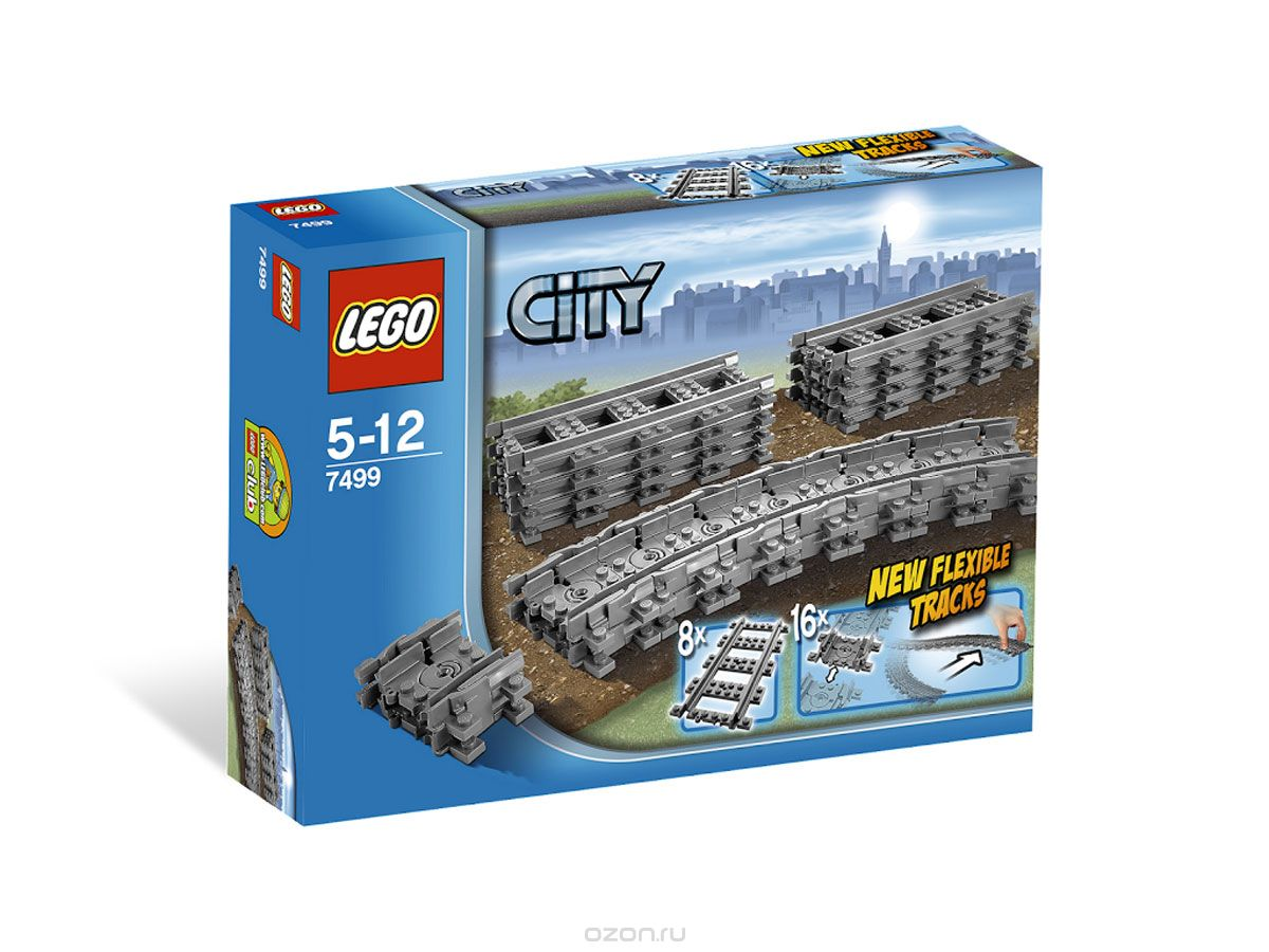 Конструктор Lego City 7499 Гибкие пути