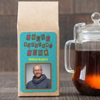 Чёрный чай Для любимого мужа