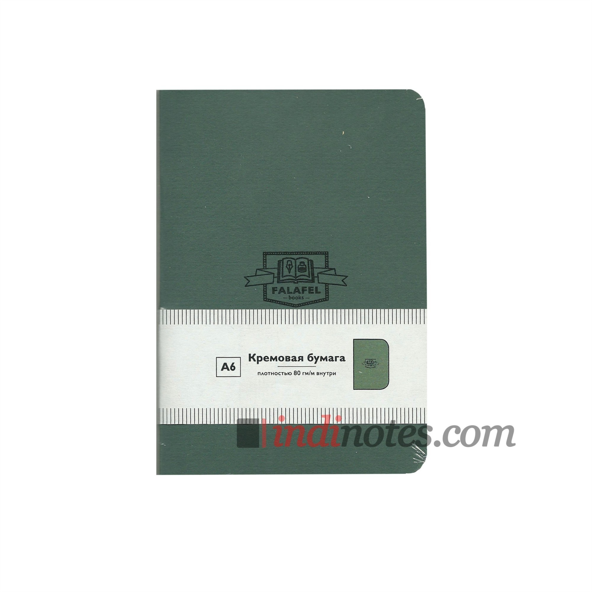 Скетчбук Falafel books Dark Green А6