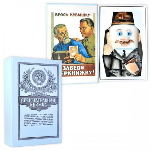 Книга-шкатулка Сберкнижка