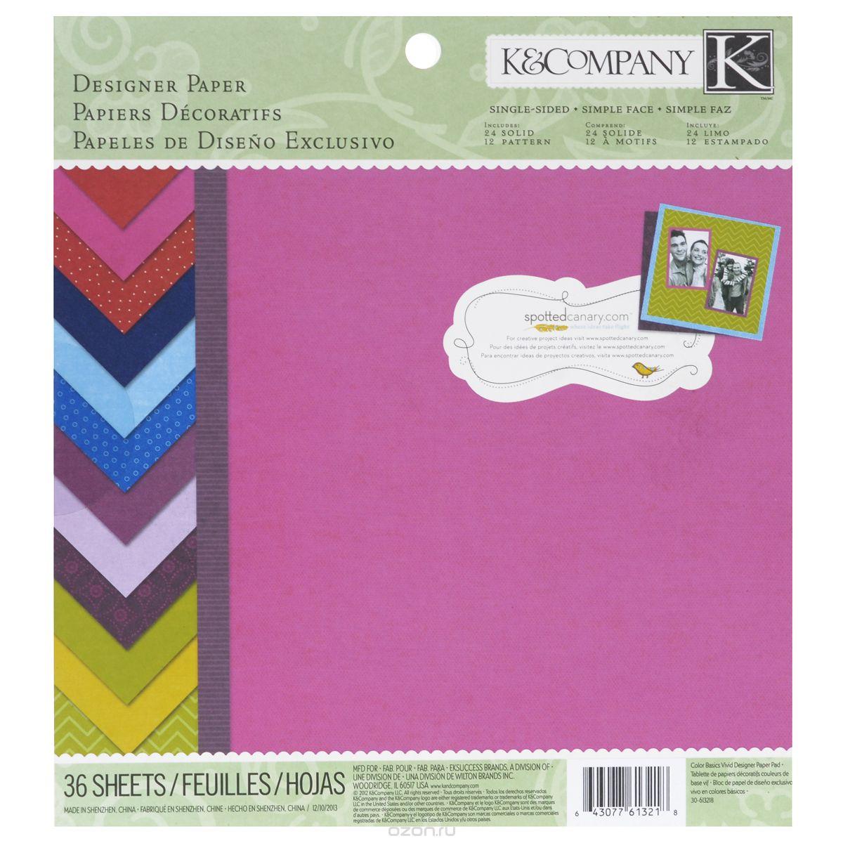 Набор бумаги для скрапбукинга K&Company Яркость,  36 листов