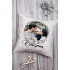 Подушка с вашим именем Новогодний фотоподарок