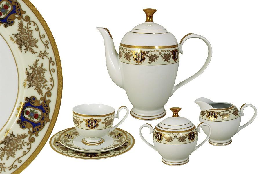 Чайный сервиз Султан из 23 предметов на 6 персон
