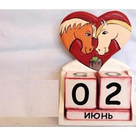Календарь Влюбленные лошади