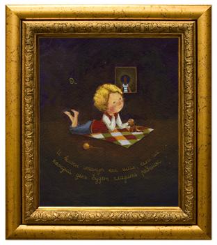 Картина «И волосы станут как шелк...»