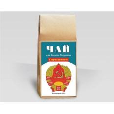 Именной чай «Герб Казахской ССР»