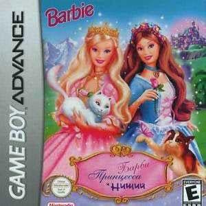 Игра для Game Boy Advance:Барби: Принцесса и Нищий