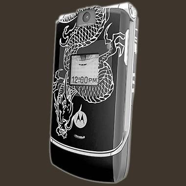 Сертификат: Лазерная гравировка сотового телефона