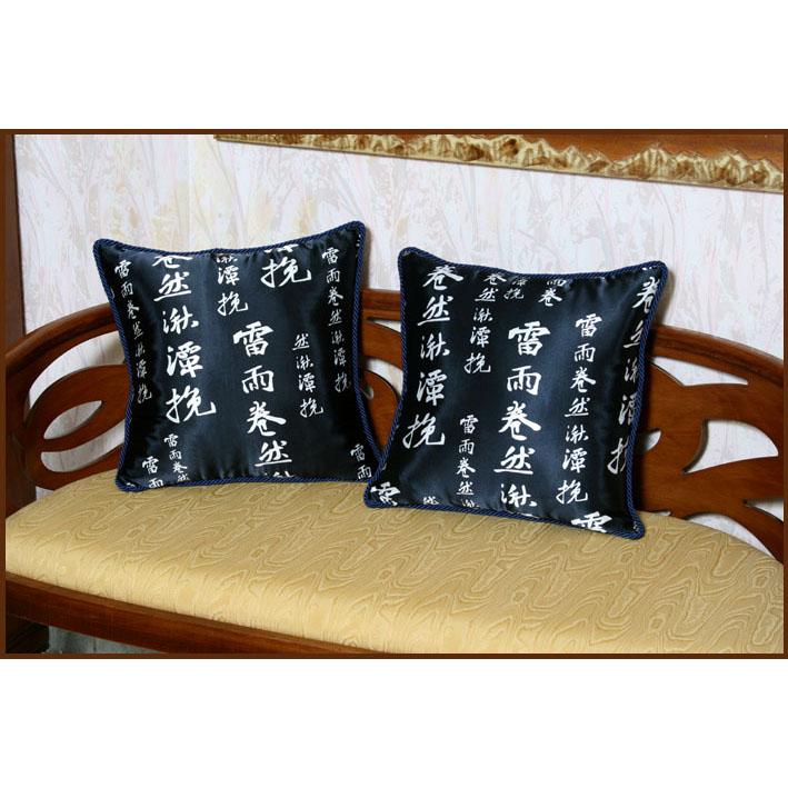 Подушки «Белые иероглифы на темно-синем фоне»