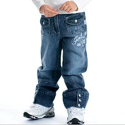 Брюки джинсовые (Dominka) 86-122cм