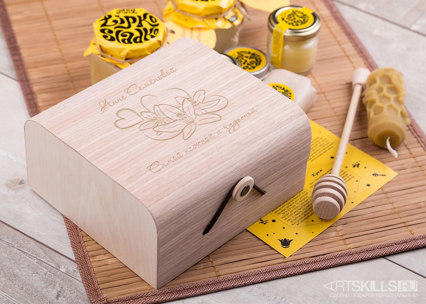 Подарочный набор мёда Женский праздник