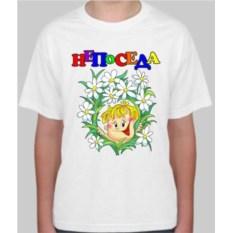 Детская футболка Непоседа