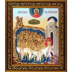 Икона на холсте Сорок Севастийских мучеников