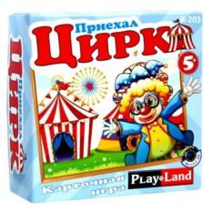 Карточная игра «Цирк приехал»