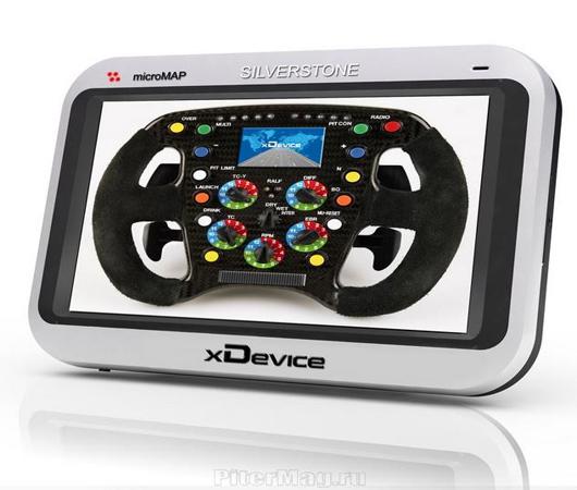 Автонавигатор xDevice
