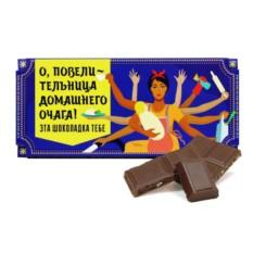 Молочный шоколад с арахисом «Повелительница домашнего очага»