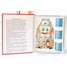 «Настольная книга врача» (с флягой и стопками)