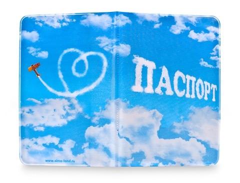 Обложка для паспорта Небо и облака