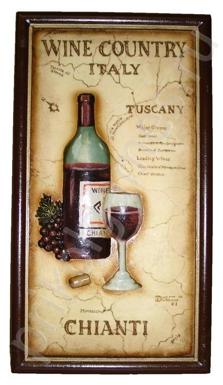 Панно Wine country