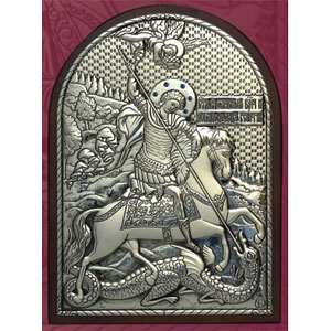 Икона святого великомученика Георгия Победоносца
